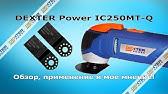 Описание, характеристики, фотографии, цена и отзывы владельцев многофункциональная шлифмашина bort bmw-200-p 98296280.
