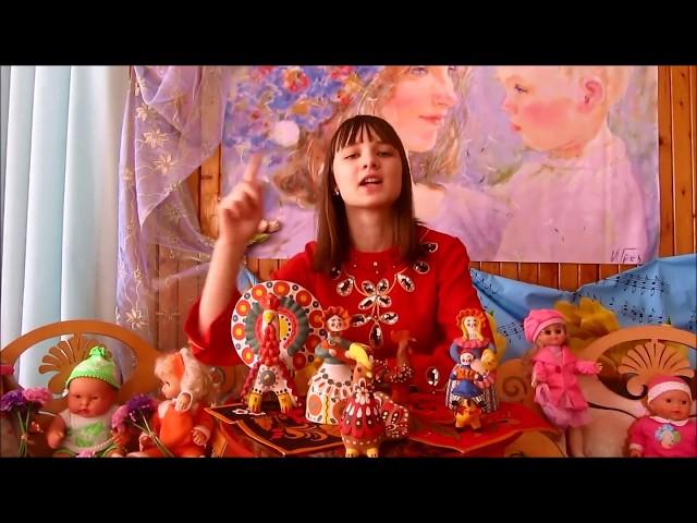 Изображение предпросмотра прочтения – ИринаГодунова читает произведение «Скороговорки» (Русский фольклор )