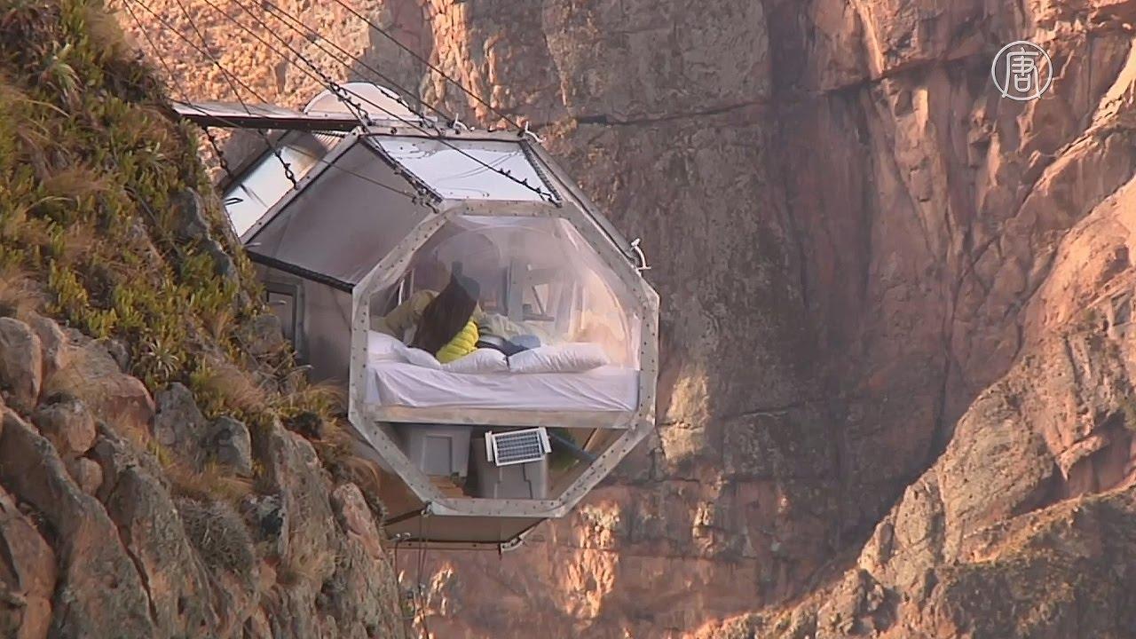 В Перу работает отель на отвесной скале (новости)