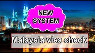 Malaysia Visa Check (https://eservices.imi.gov.my/myimms/inqApplEmpPassSts)