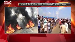 Police Lathi Charge On Rajadhani Farmers Infront Of Assembly Gates In AP | MAHAA NEWS