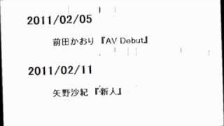 http://idoldvdx.blog82.fc2.com/blog-entry-192.html 小松千春 優花め...