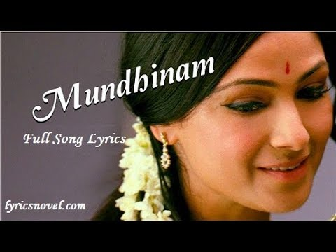 characharam unnai yaavum song lyrics