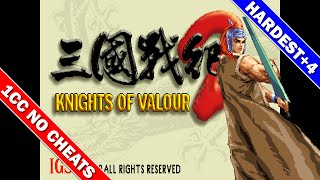 Knights Of Valour 2 Hardest+4 Difficulty Superplay (Ma Chao) [Arcade] /三国战纪2 超级玩 一币通关 Hardest+4 (馬超) thumbnail