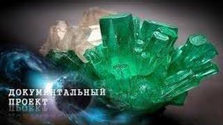Живые камни   Документальный проект(07 10 2015) в HD