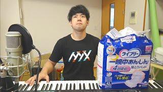 チャンネル登録者数140万人超えるまでピアノを弾き続ける男【ゆゆうた】