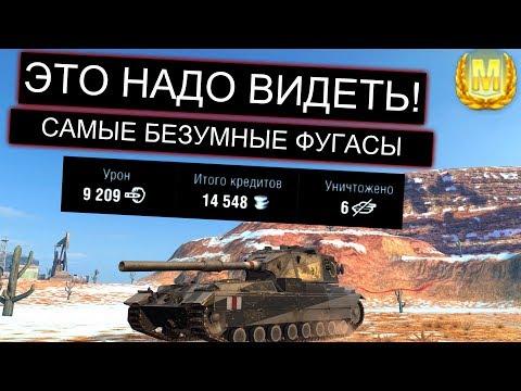 ПОПАЛ К БОТАМ НА БАБАХЕ  FV215b 183 WOT BLITZ