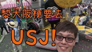 現在開始會在日本生活一年了~ これから日本に一年間くらすことをします...