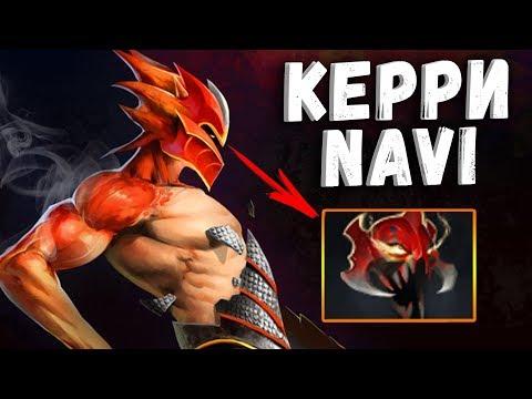 видео: dragon knight КЕРРИ ДОТА 2 - na`vi.crystallize  dk carry dota 2