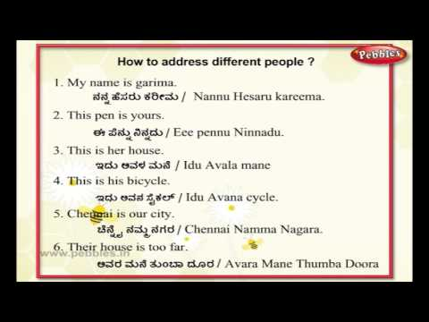 Learn kannada Through English - Lesson 11- spoken kannada - How to address people