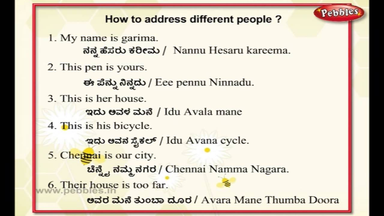 How to address people