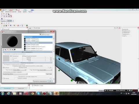 Видеозапись Как тонировать стёкла в авто, в ZM