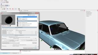 Как тонировать стёкла в авто, в ZM(В этом видио я покажу, как правильно тонировать стёкла. Ставьте лайки, подписывайте на канал., 2015-02-15T18:00:34.000Z)