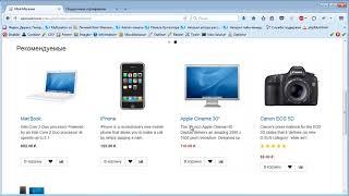 ocStore видео уроки | создание интернет магазина | урок 30