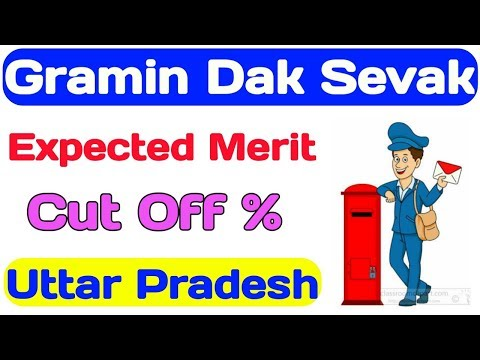 GDS Merit List 2017 Uttar Pradesh | Expected Cut Off Marks |