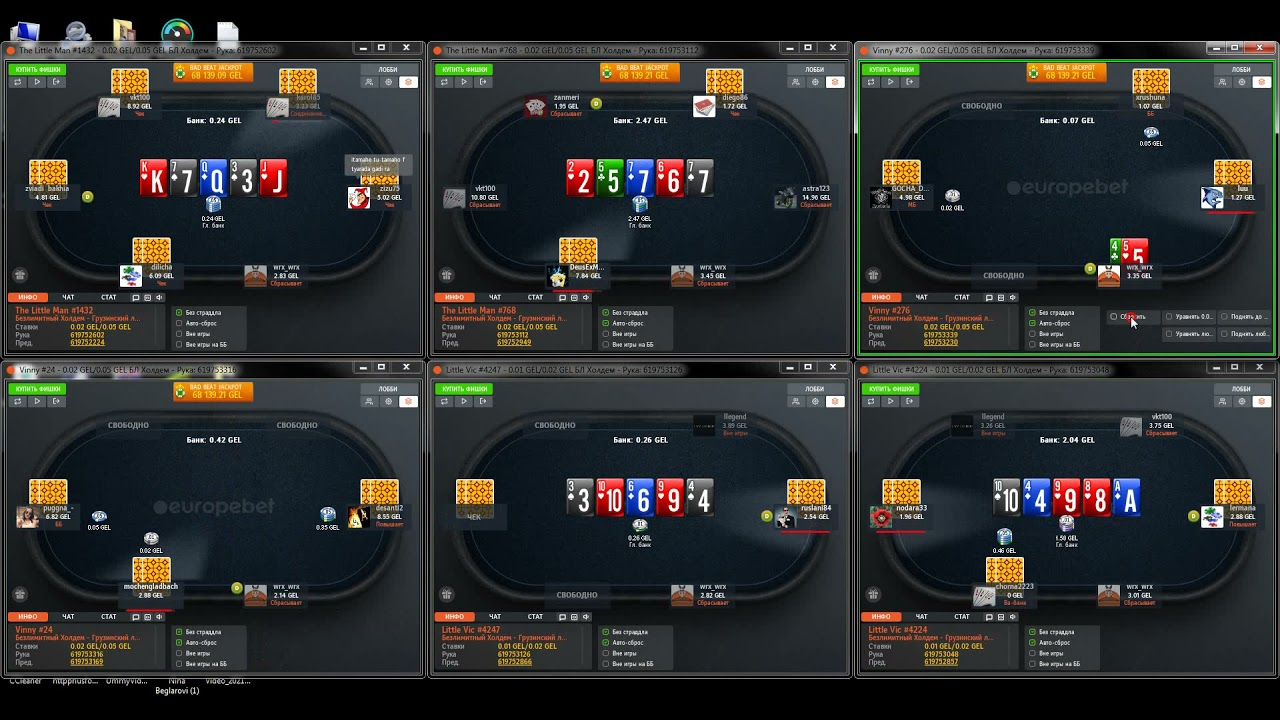 стрим покера онлайн