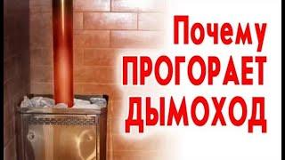 видео Камни для бани: полезный и правильный выбор