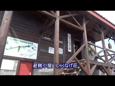 2013518 五葉山