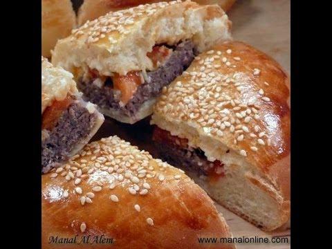 فطائر الهمبرجر - مطبخ منال العالم