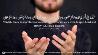 Amazing Dua For Ramadan ᴴᴰ - Must Listen!