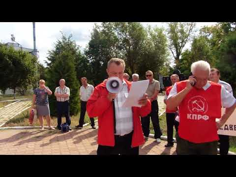 Митинг против пенсионной реформы город Алатырь 2 сентября 2018 год первая часть
