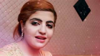 Kashmala Gul Pashto New Songs 2017 Tapy Tappy Tappey By Kashmala Gul Pashto New HD Songs 1080q