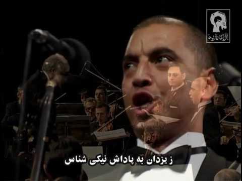 Rostam & Sohrab Opera (Act 1, Milad Hall, Persian subtitles)