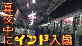真夜中のインド チェンナイ空港から電車で市内へ 安宿情報あり 【India Chennai 】