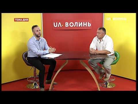 UA: ВОЛИНЬ: Тема дня. Підземні контейнери для сміття – у Луцьку