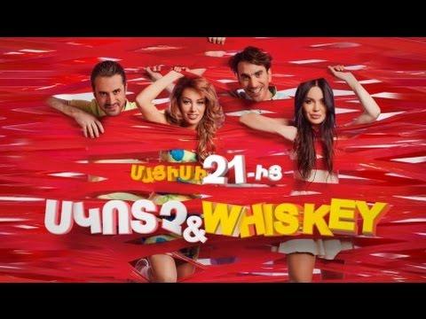 Scotch \u0026 Whiskey / Скотч и виски (2015) FULL