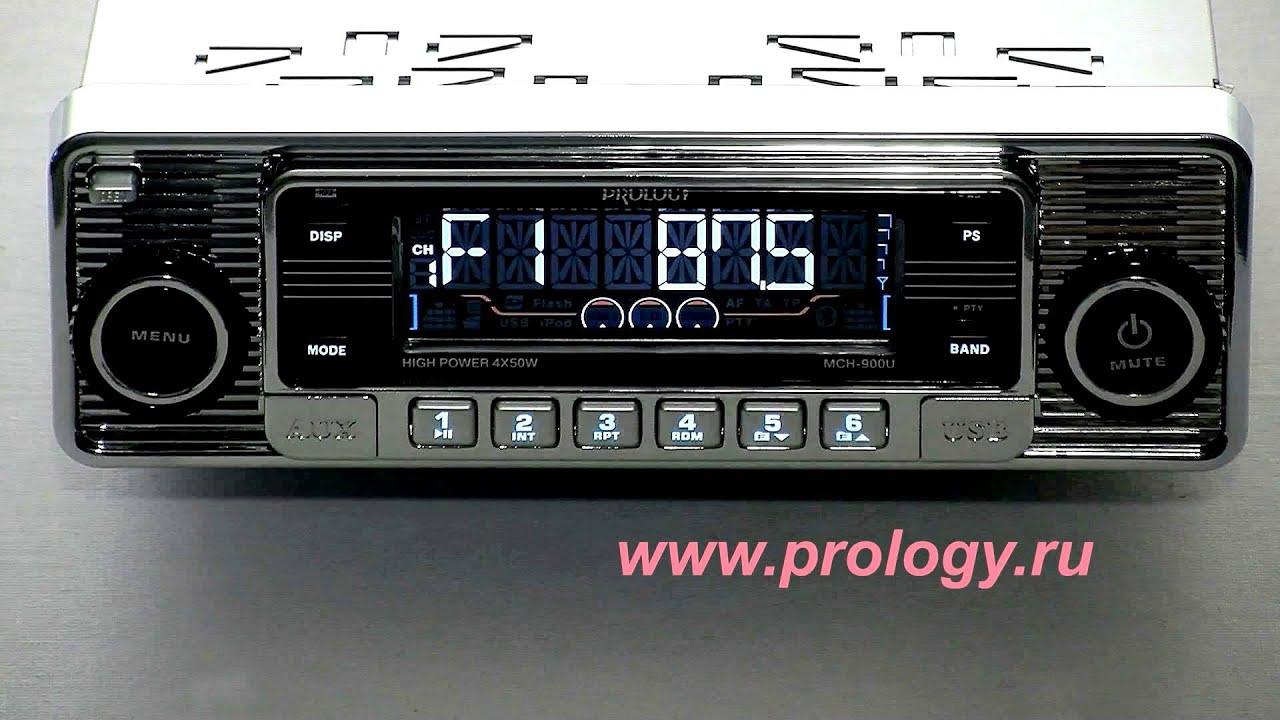 В каталоге «радио» вы можете ознакомиться с ценами, отзывами. В интернет-магазине эльдорадо можно купить радио с гарантией и доставкой.