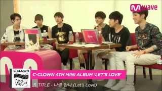 [140807] C-Clown