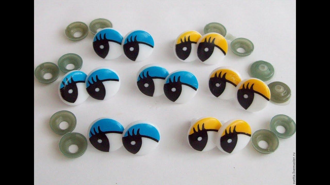 Как сделать глаза игрушке фото 179