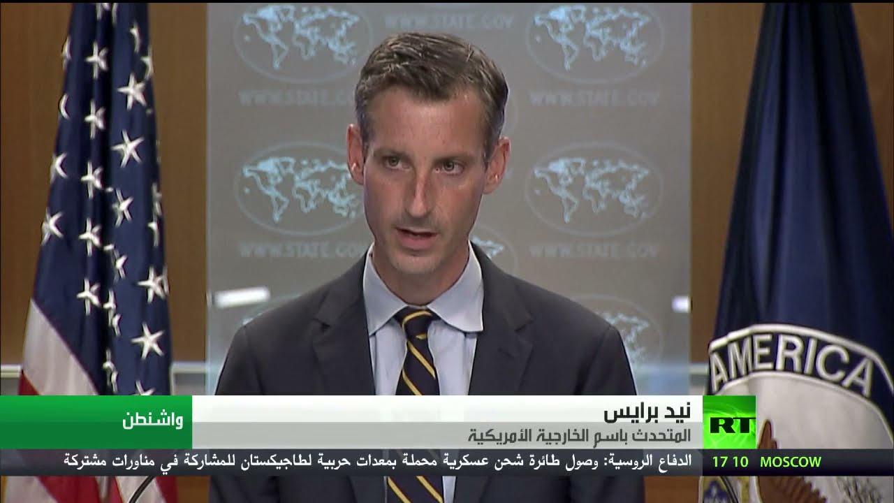 واشنطن: جولة الحوار الاستراتيجي مع العراق ستبحث وجود القوات الأمريكية في البلاد