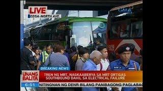 Tren ng MRT, nagkaaberya sa MRT Ortigas southbound dahil sa electrical failure