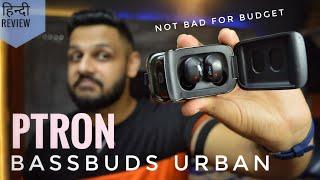 Ptron Bassbuds Urban !!❤ budget Earbuds🤑