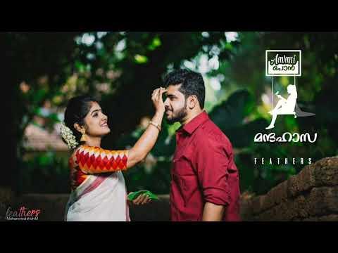Chandhana Kuri (Aavani Ponnunjal) Malayalam Whatsapp Status Video   Feathers