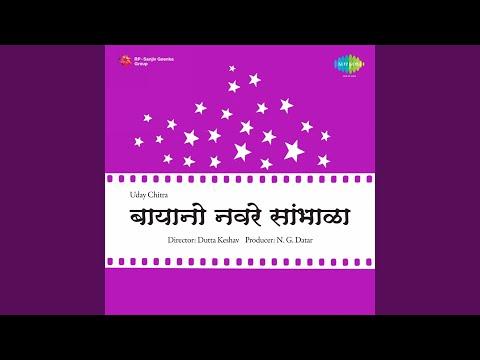Ubhi Ashi Trailokya Sundari Jugalbandi Fade Out