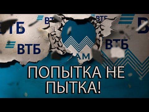 РАЗГОВОР С ДВОРНИКОМ В КОНЦЕ СЮРПРИЗ | Как не платить кредит | Кузнецов | Аллиам