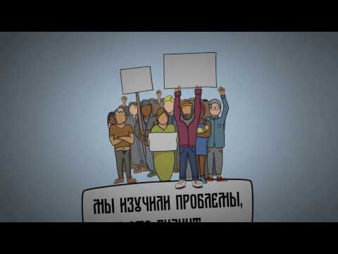 Междугородние грузоперевозки по России - услуги междугородней перевозки