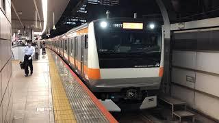 E233系0番台トタT6編成東京発車