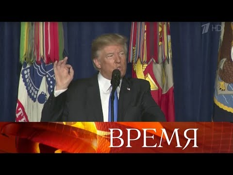Президент США Дональд Трамп заявил, что меняет стратегию действий вАфганистане.