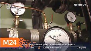 Отключать горячую воду в Москве начнут в мае - Москва 24