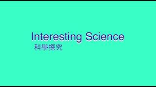 Publication Date: 2021-01-09   Video Title: 《Interesting Science》   LKKC C