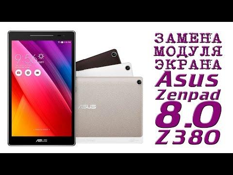 ASUS 8 ME181C ME181 K011 замена экрана Screen Replacement