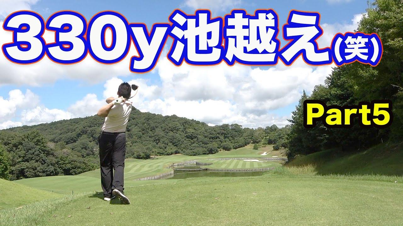 タイム ゴルフ ショウ
