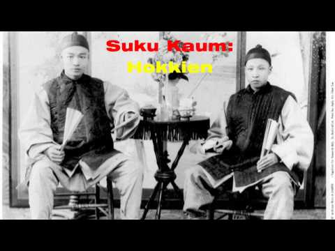 Hubungan Etnik Group 5 - Suku Kaum Hokkien