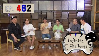 [Infinite Challenge] 무한도전 - Jeong Jun-ha call to see 'It's Fortunate' 20160528