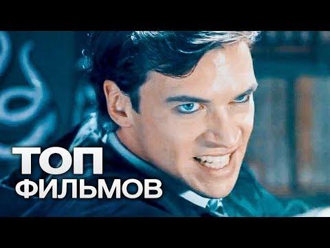 10 ФИЛЬМОВ ОТ NETFLIX (2017) - Ruslar.Biz