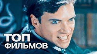 10 ФИЛЬМОВ ОТ NETFLIX (2017)